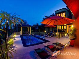 4 ห้องนอน วิลล่า ขาย ใน มะเร็ต, เกาะสมุย Pool Villa Close to the Beach with Partial Ocean Views