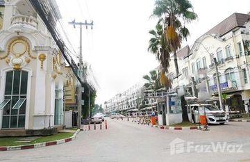 Ban Klang Muang The Royal Monaco in Suan Luang, Bangkok