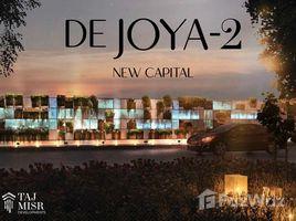 استديو شقة للبيع في New Capital Compounds, القاهرة De Joya