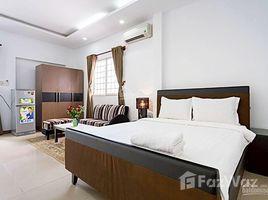 胡志明市 Ward 17 Bán gấp nhà CHDV Nguyễn Cửu Vân hợp đồng thuê 80tr/tháng giá: 16 tỷ 9 TL 开间 屋 售