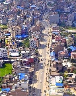 Property for sale in Kathmandu, Bagmati