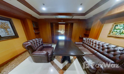 Photos 1 of the Library / Reading Room at Wattana Suite