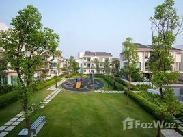 芹苴市 An Binh An Binh Urban Area N/A 土地 售