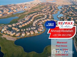 Matrouh Very Hot Deal |pent House 233 m2 for sale Marassi 3 卧室 顶层公寓 售