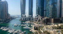 Available Units at Al Anbar Tower