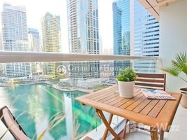 2 chambres Appartement a vendre à Green Lake Towers, Dubai Green Lake Tower 2