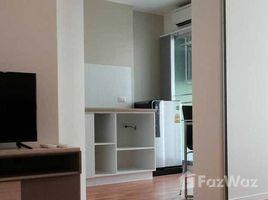 1 Bedroom Condo for rent in Nawamin, Bangkok Lumpini Park Nawamin-Sriburapha