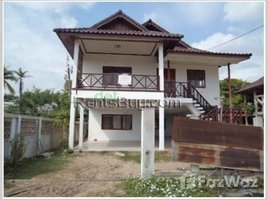 ເຮືອນ 3 ຫ້ອງນອນ ຂາຍ ໃນ , ວຽງຈັນ 3 Bedroom House for sale in Sisattanak, Vientiane