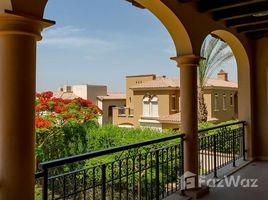 3 غرف النوم فيلا للبيع في Uptown Cairo, القاهرة Levana