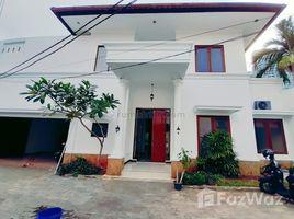 Aceh Pulo Aceh jl kemang, Jakarta Selatan, DKI Jakarta 4 卧室 屋 售