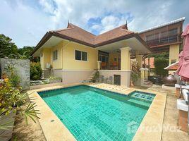 3 Bedrooms Villa for sale in Wang Phong, Hua Hin Emerald Heights