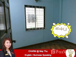 Yangon South Okkalapa 2 Bedroom House for sale in South Okkalapa, Yangon 2 卧室 别墅 售