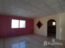 3 Habitaciones Casa en venta en Las Lomas, Chiriquí CHIRIQUÍ - LAS LOMAS, David, Chiriqui
