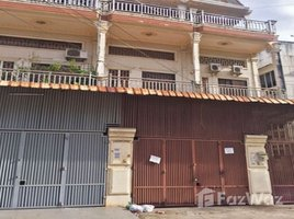 6 Bedrooms House for sale in Boeng Kak Ti Muoy, Phnom Penh Other-KH-25455