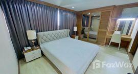 Available Units at Tai Ping Towers
