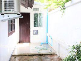 2 Bedrooms House for sale in Bang Phli Yai, Samut Prakan Happy Place Village