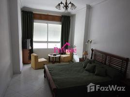 2 غرف النوم شقة للإيجار في NA (Charf), Tanger - Tétouan Location Appartement 120 m²,Tanger Ref: LZ365