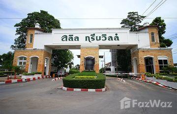 Lalin Greenville Rama 9-Onnut-Suvannabhumi in Nong Bon, Bangkok