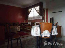 2 غرف النوم شقة للإيجار في NA (Asfi Boudheb), Doukkala - Abda Appartement meuble a louer vue sur Mer