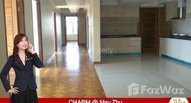 Available Units at 4 Bedroom Condo for rent in Grand Sayar San Condominium, Yangon