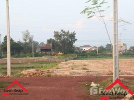 N/A Land for sale in Svay Dankum, Siem Reap Other-KH-87063