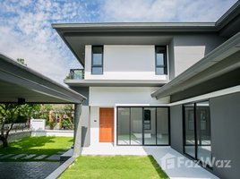 4 Bedrooms Property for sale in Khlong Chan, Bangkok Private Nirvana Ladprao