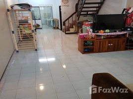 2 Bedrooms Townhouse for sale in Phlapphla, Bangkok 2 Bedroom Townhouse For Sale In Ladprao 110