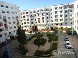 2 غرف النوم شقة للإيجار في NA (Asfi Boudheb), Doukkala - Abda Appartement vide a louer