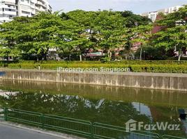 West region Taman jurong Corporation Rise, , District 22 5 卧室 屋 售