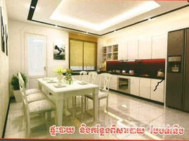 5 Bedrooms Townhouse for sale in Chaom Chau, Phnom Penh Other-KH-72414