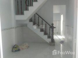 3 Bedrooms House for sale in Hoc Mon, Ho Chi Minh City Bán nhà 1 tấm, Lê Thị Hồng Gấm, TT Hóc Môn, 1,4 tỷ, 64m2