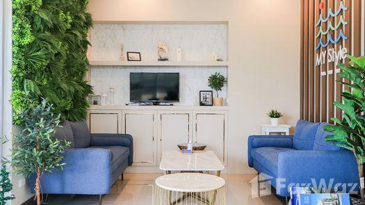 Photos 1 of the Reception / Lobby Area at My Style Hua Hin 102