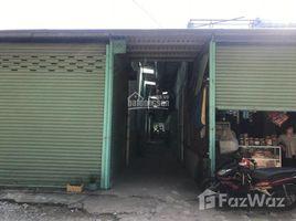 Studio Nhà mặt tiền bán ở Hoà Lợi, Bình Dương Bán dãy trọ tại Phường Hòa Lợi TX Bến Cát gồm 10 phòng trọ và 2 kiot thu nhập 13tr/th LH +66 (0) 2 508 8780