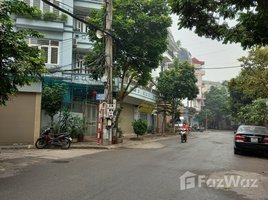 4 Bedrooms House for sale in Mo Lao, Hanoi Nice 4 Bedroom on Mo Lao Street for Sale