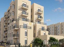 1 Bedroom Apartment for sale in Al Ramth, Dubai Al Ramth 15