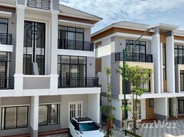 Kandal Kokir Kien Svay Residence 2 卧室 别墅 售