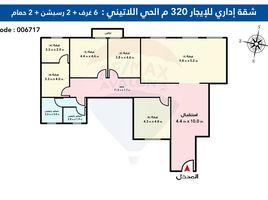 Alexandria Raml Station Latin Quarter 6 卧室 住宅 租
