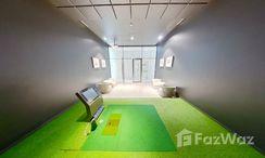 Photos 2 of the Golf Simulator at Hyde Sukhumvit 11
