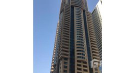 Available Units at Safeer Tower