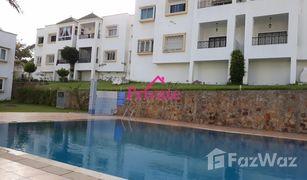 3 غرف النوم عقارات للبيع في NA (Tanger), Tanger - Tétouan Location Appartement 140 m² Jebel kebir Tanger Ref: LA449