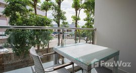 Available Units at Hyde Park Residence 2
