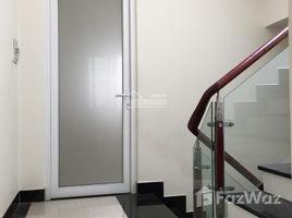 2 Bedrooms House for sale in Ward 2, Ho Chi Minh City Bán nhà hẻm xe hơi đường Phổ Quang Phường 2 Quận Tân Bình 3.5x11m giá chỉ 5.9 tỷ