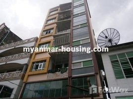 Yangon Kyeemyindaing 2 Bedroom Condo for sale in Kyeemyindaing, Yangon 2 卧室 公寓 售