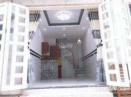 3 Phòng ngủ Nhà mặt tiền bán ở Thạnh Lộc, TP.Hồ Chí Minh Nhà gần Hà Huy Giáp Q12 - Hẻm 5m 2 lầu, 3PN. Giá 1,590 tỷ