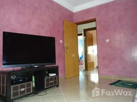 3 غرف النوم شقة للبيع في NA (Asfi Boudheb), Doukkala - Abda Appartement à vendre, Plateau , Safi