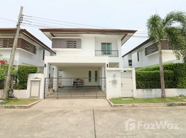 3 Bedrooms House for sale in Suan Luang, Bangkok Nirvana Beyond Rama 9