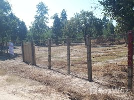 N/A Property for sale in Nam Phrae, Chiang Mai 2-1-3 Rai Land for Sale in Hangdong
