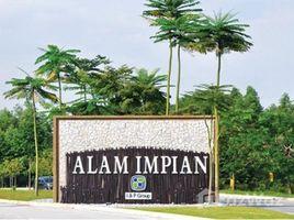 Selangor Damansara Alam Impian Shah Alam 6 卧室 屋 租