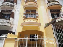 暖武里 Bang Bua Thong Nunticha Village 1 4 卧室 联排别墅 售