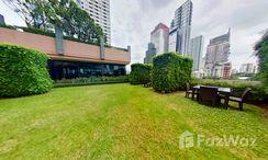 Photos 2 of the Communal Garden Area at Villa Asoke